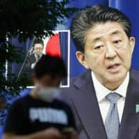 Japanese foreign policy likely to continue on path set by Abe