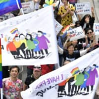 The acceptance of LGBT couples in Japan often lags behind that of many other developed nations. | KYODO