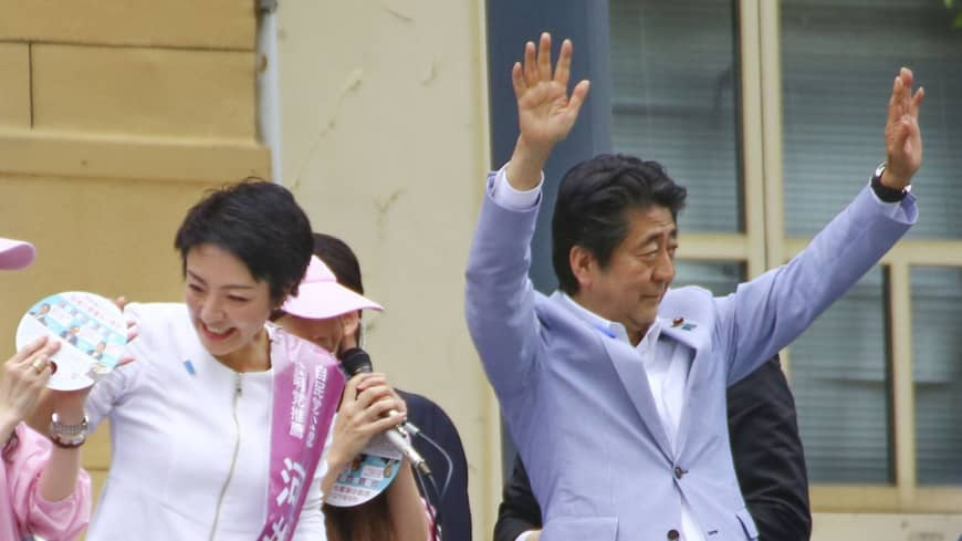 Aide to scandal-hit Anri Kawai sees prison term upheld over election law violation