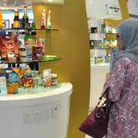 Halal food products on display
