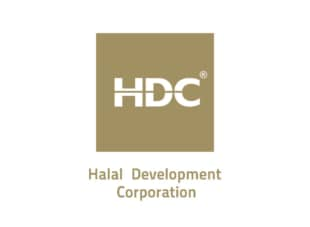 HDC-logo Halal Development Corporation | HDC-LOGO HALAL DEVELOPMENT CORPORATION