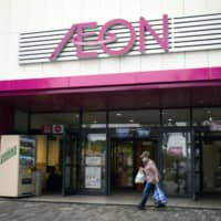 Supermarkets in Japan offer more online options amid pandemic