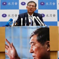 Former Defence Minister Shigeru Ishiba gives a news conference to announce his participation in the LDP leadership election to choose the successor to Prime Minister Shinzo Abe in Tokyo on Tuesday. | REUTERS