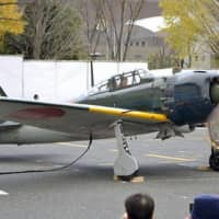 Japan has a troubled history with technology, having seen its World War II-era Zero fighter plane struggle to modernize and be equipped with upgraded technology. | KYODO