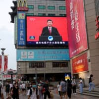 It's unclear how other nations will feel about China's new economic plan once the details are clearer. In an August speech, President Xi Jinping stressed the policy shift is not about 'isolated domestic circulation,' but is instead an open structure that will involve greater connection with the global system. | REUTERS