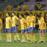 Recruitment agency Mynavi, which has sponsored Vegalta Sendai Ladies since 2017, will take over the team's operations from Vegalta in February. | KYODO