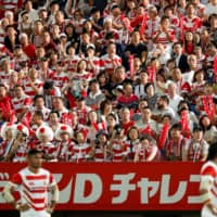 Fans attend a warm-up match between Japan and South Africa at Kumagaya Rugby Stadium in Saitama Prefecture on Sept. 6, 2019. | REUTERS