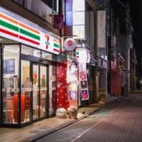 Japan's convenience stores are told to stop pushing 24-hour schedules