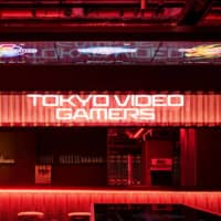 OK to play: Tokyo Video Gamers got permission from copyright holders to allow customers to play its stock of games, making it the first legal video game bar in Japan.
