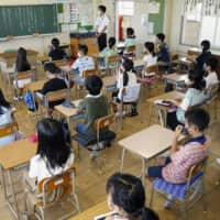Mental health of Japanese kids nearly worst among rich nations, UNICEF says