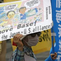 The 1995 Okinawa rape that shook U.S.-Japan ties