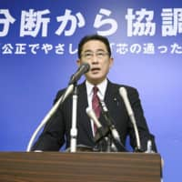 Fumio Kishida, policy chief for the ruling Liberal Democratic Party, announces his platform for its presidential election in remarks on Thursday.  | KYODO