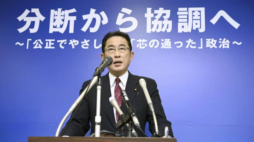 Fumio Kishida unveils platform in bid to stand out from Suga