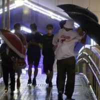 Typhoon injures 18 in Japan before moving to Korean Peninsula