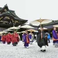 Kyoto shrine revives Shinto-Buddhist rite after 550-year hiatus