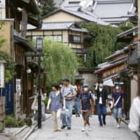 Kyoto came first in this year's power city rankings, receiving the highest scores in the cultural and research categories. | KYODO