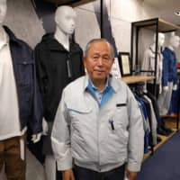 Kuchofuku founder Hiroshi Ichigaya says people did not initially take to the idea of putting on extra layers to keep cool, but soon warmed to the technology.   ANDREW MCKIRDY