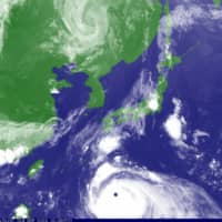 Satellite imagery of Typhoon Haishen on Friday night | METEOROLOGICAL AGENCY / VIA KYODO