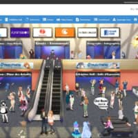 Otakuthon in Montreal, Canada, charged a modest fee for its online offerings this year, posting virtual graphics that simulate its specific physical environment (right down to fan avatars in the lobby) and stressing constant interactivity. | COURTESY OF OTAKUTHON