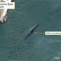 A close-up view of a Romeo-class submarine anchored within the southern section of the bay of the Mayang-do Submarine Base in Mayang-do, North Korea, is seen in a satellite photo taken Friday.  | CSIS / BEYOND PARALLEL / AIRBUS 2020 / VIA REUTERS