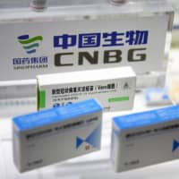 A box for a COVID-19 vaccine is displayed at an exhibit by Chinese pharmaceutical firm Sinopharm at a booth in Beijing.  | AP
