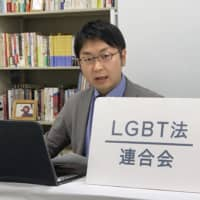 Yuichi Kamiya supports national legislation explicitly banning outing to ensure a rapid response to the problem. | KYODO