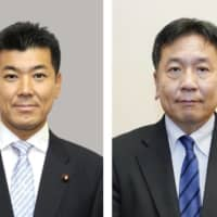 Leadership race for Japan's new main opposition party starts