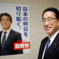 Fumio Kishida is said to have long been working toward a shot at the role of prime minister, in the hope that Prime Minister Shinzo Abe would nominate Kishida as his successor upon retirement. | REUTERS