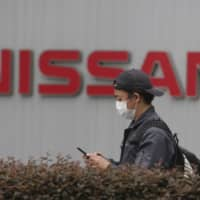 Nissan Motor Co. received a record ¥130 billion state loan guarantee in May from the Development Bank of Japan. | AP