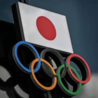 The Japanese flag and the Olympic Rings are seen outside the Olympic Museum in Tokyo on Aug. 24. | AFP-JIJI