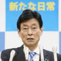 Economic revitalization minister Yasutoshi Nishimura has said the government might relax its crowd restriction before the end of September. | KYODO