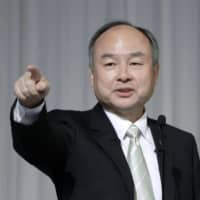 SoftBank's big options bet tests investors' faith in Masayoshi Son