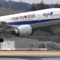 All Nippon Airways Co. will resume flights from Japan to Hawaii in October. | KYODO