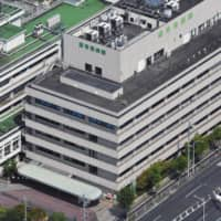 Midori Municipal Hospital became the first hospital in Nagoya to have a cluster of COVID-19 infections confirmed. | CHUNICHI SHIMBUN