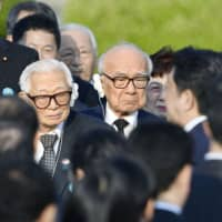 Japanese anti-nuclear group leader Mikiso Iwasa dies at 91