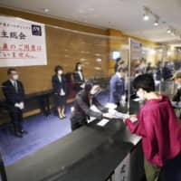Ootoya Holdings Co. officials greet shareholders at a meeting held in Shinjuku Ward, Tokyo, in June. Colowide has said it expects a 40 percent stake to be enough to reshuffle Ootoya's directors, as less than an 80 percent voting right has been exercised at Ootoya's recent shareholders meetings. | KYODO