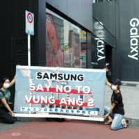 Members of Fridays For Future Japan protest the construction of Vun Ang 2, a coal-fired power plant in Vietnam, next to a Samsung store in Tokyo's Shibuya Ward. Samsung is a significant investor in the power plant. | RYUSEI TAKAHASHI