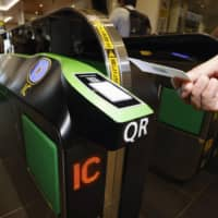 JR East begins testing ticket gates accessible by QR codes