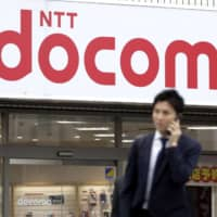 Bank accounts breached via NTT Docomo e-money service