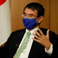 Taro Kono says Japan could face snap election in October