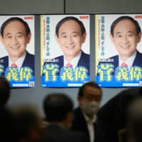 Yoshihide Suga is the most popular choice among the public to be the next prime minister, with the backing of 50.2 percent of those polled, a separate Kyodo News nationwide telephone poll showed. | BLOOMBERG