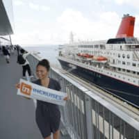 Tokyo now open to world's biggest cruise ships with new terminal