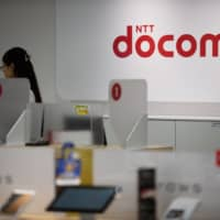 NTT Docomo Inc. says about ¥12 million has been stolen from bank accounts linked to its e-money service. | BLOOMBERG