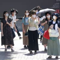 The number of COVID-19 cases in Tokyo has been trending downward in recent weeks. | AP