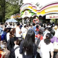 Closing time: Visitors line up at Toshimaen amusement park in Tokyo on its last day of operation. | KYODO