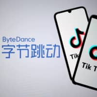 ByteDance poised to miss U.S. deadline for TikTok sale as China intervenes