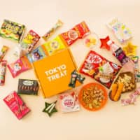 Treat yourself: TokyoTreat's Classic and Premium boxes have a good mix of sweet and savory options from well-known brands such as Calbee and KitKat. | COURTESY OF TOKYOTREAT