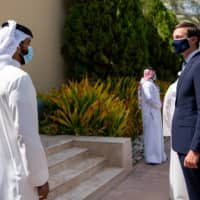 Bahrain deal a win-win for Trump and Israel in a changing region