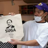 Hip hop hooray for likely future PM Suga with hometown T-shirt shout-out