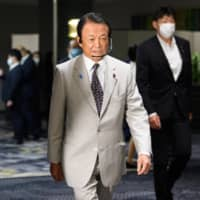 Aso latest LDP heavyweight to hint at snap election after leadership contest